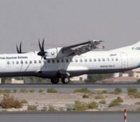ALL 66 PEOPLE ON BOARD DEAD IN IRAN PLANE CRASH